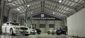 Techical Super Factory