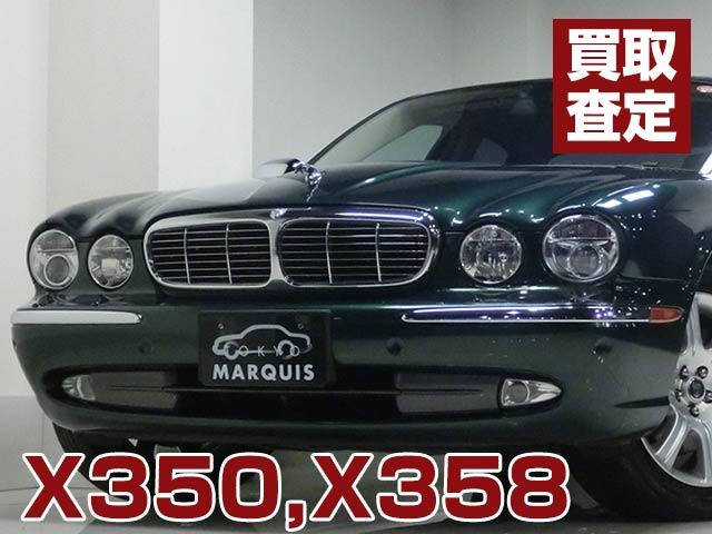xjX350型買取